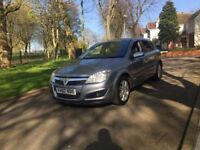 2008 (57) VAUXHALL ASTRA DESIGN 5DR 1.6 PETROL **DRIVES GREAT + CHEAP TO INSURE + SPACIOUS**