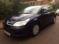 CITROEN C4 LX 5 DOOR 1.4 2005 5 DOOR DRIVES LOVELY LONG MOT 80k GOOD SOILD CAR