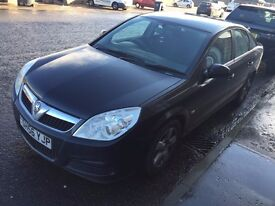 For Sale Vauxhall Vectra Exclusive 1.9 Diesel year 2006