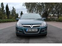 VAUXHALL ASTRA 2007 Reg 56 CHEAP ASTRA IN MARKET GRAB IT FOR £1300 ONLY