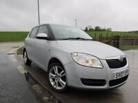 SKODA FABIA 1.4 LEVEL 2 TDI 5d 79 BHP 6 Month RAC Parts & Lobour Warranty Years MOT Full History