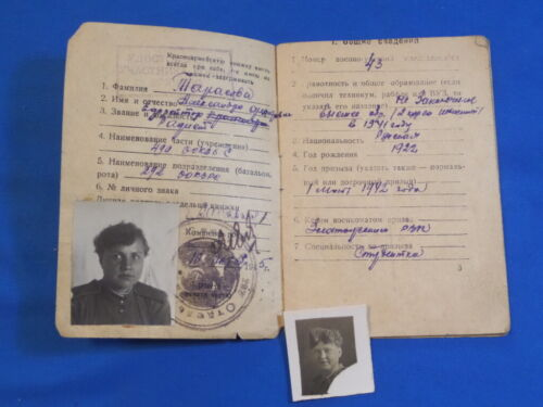 1945 woman photo soviet russian military ID doc Red Soldier book Army WW2 USSR
