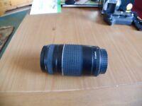 Canon EF 75-300mm 4-5.6 USM lens