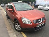 Nissan Qashqai 1.5 dCi Acenta 2WD 5dr HPI Clear* Fully Loaded *2F Keeper Long MOT 03-Months Warranty