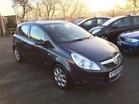 VAUXHALL CORSA 1.2 CLUB 5 DOOR 2008 / FULL DEALER HISTORY / 2 KEEPERS / EXCELLENT CONDITION / 2 KEYS