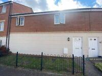 2 bedroom flat in Horfield, Bristol, BS7 (2 bed) (#1220364)