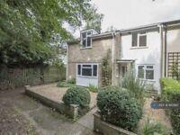 3 bedroom house in Clayton Close, Hartley Wintney, Hook, RG27 (3 bed) (#861995)