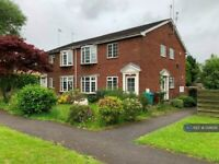 2 bedroom flat in Gregory Court, Nottingham, NG7 (2 bed) (#134609)