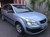 2008 Kia Rio Ice 1.4, petrol MOT UNTIL 26th Sep 2018 With central locking, power steering, A/Con