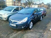 2007 Vauxhall cora only 63.000 2 owners from new 5 door hatch 1.4 petrol