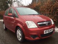VAUXHALL MERIVA 1.4 **2006** 3 MONTHS WARRANTY ** MOT EXPIRES MARCH 2019** LOW INSURANCE GROUP**