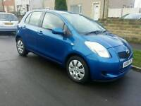 2006 TOYOTA YARIS 1L PETROL, 2 FORMER KEEPERS, PART SERVICE HISTORY, HPI CLEAR