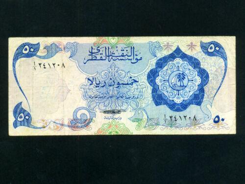 Qatar:P-4a,50 Riyals,1973 * 1st Issue * VF- * RARE *