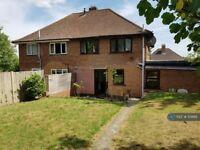4 bedroom house in Linkway, Guildford, GU2 (4 bed) (#1139118)