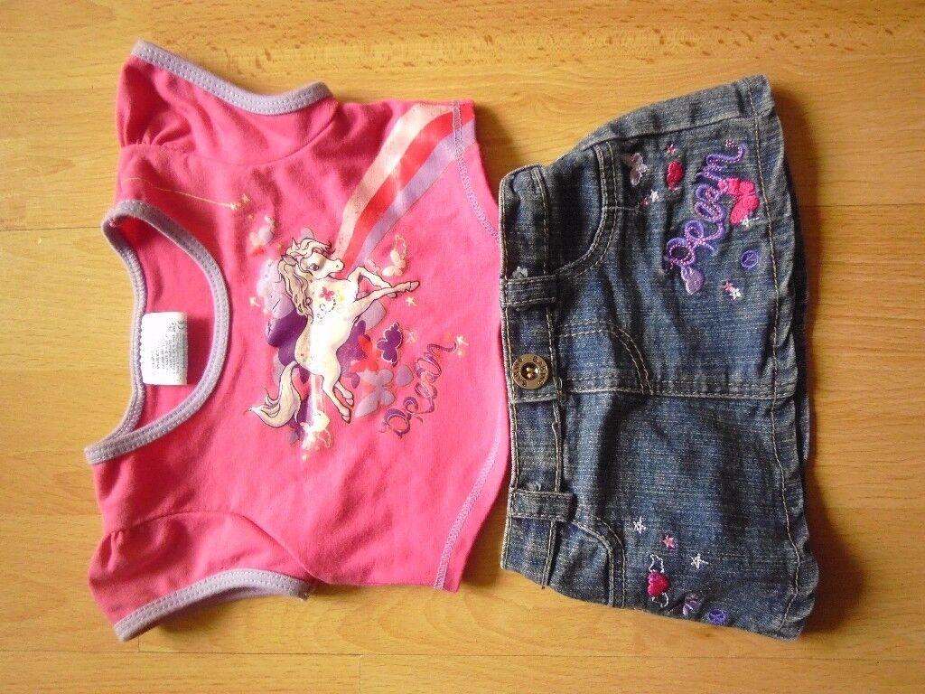 Build a Bear unicorn outfit,
