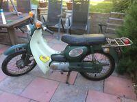 Rare Suzuki U50