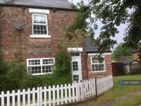 2 bedroom house in School View, Leeds, LS25 (2 bed)