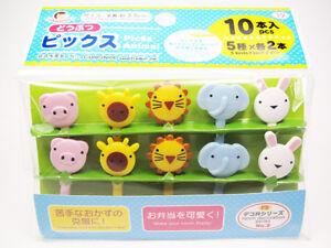 new japanese bento lunch box acc animal picks cupcake topper 10pc ebay. Black Bedroom Furniture Sets. Home Design Ideas