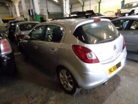 Vauxhall Corsa 2008 Breaking all parts