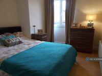 1 bedroom in Meadow Way, Leighton Buzzard, LU7 (#1209898)