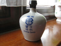 very old carefully preserved perfect condition Japanese soy sauce bottle.