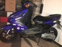 Yamaha 100cc 2 stroke perfect bike all runs smoothly electric start logbook