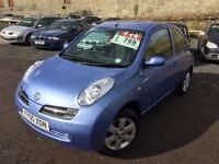 Nissan Micra 1.2 16v URBIS low mileage MOT Cheap insurance excellent as 1st car