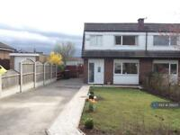 3 bedroom house in Reedley Road, Burnley, BB10 (3 bed)