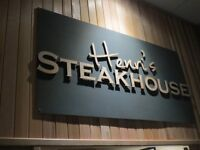 Full time grill chef for Steakhouse in Maldon