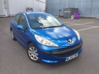 2007 PEUGEOT 207 1.4CC ONLY 90K MILES LONG MOT FULL SERVICE HISTORY GREAT CONDITION DRIVES VERY WELL