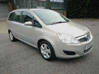 7 SEATER VAUXHALL ZAFIRA 1.6 EXCLUSIVE IN EXCELLENT CONDITION. 1 YEAR MOT. FULL SERVICE HISTORY.