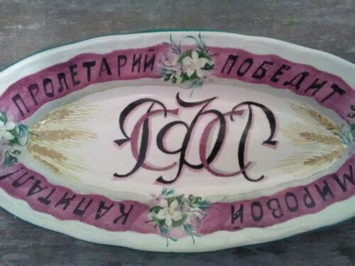 Antique Russia Russian soviet Propaganda Porcelain  old Plate 1930