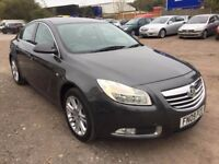 2009 VAUXHALL INSIGNIA EXCULSIVE 130 CDTI 5 DOOR HATCH BACK