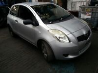TOYOTA YARIS 1.0 PETROL 3DR BREAKING 2006 FOR SPARES 1X WHEEL NUT