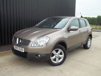 2007 (57) Nissan Qashqai 1.5 dCi Acenta 2WD 5dr Diesel 2 Keys Finance Available May PX