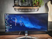 LG UltraWide 34UC99-W 34 inch