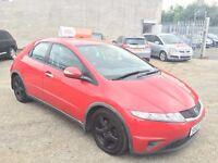 2007 Honda Civic 1.8 i VTEC SE 5dr / 3 Month Warranty / HPI CLEAR