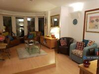 5 bedroom flat in Hilton Heights, Woodside, Aberdeen, AB24 (5 bed) (#1101036)