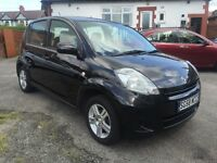 2008 Daihatsu Sirion 1.0 SE 5dr, 72,000 MILES, 1 FORMER KEEPER, HPI CLEAR, YARIS ENGINE, 2 KEYS