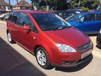 2007/56 FORD FOCUS C-MAX 1.6 16V ZETEC,VERY LOW MILEAGE,STUNNING COLOUR,LOOKS AND DRIVES WELL
