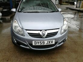 Corsa 1.4 sxi *REDUCED*