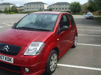 2007/57 Citroen C2, 1.4 Petrol, Cheap Tax Car, Only 84k miles with New Oil service & History, 2 keys