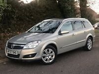 2008 VAUXHALL ASTRA DESIGN ESTATE, 1.6, HALF LEATHER, NEW MOT WITH FULL SERVICE HISTORY.