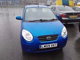 2009 Kia Picanto 1.1 Automatic,Low mileage Long MOT Cheap Tax - Can Deliver