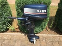 Yamaha 4AC Short shaft engine