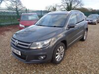 VOLKSWAGEN TIGUAN 2.0 TDI BlueMotion Tech Match Station Wagon 2WD 5dr (start/stop) (grey) 2015