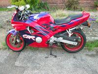 Honda CBR600 F2 for sale