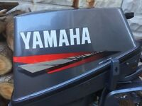 8hp Yamaha Ourboard Engine