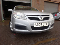 07 VAUXHALL VECTRA EXCLUIVE 1.8,MOT JAN 018,2 OWNERS FROM NEW,2 KEYS,PART HISTORY,STUNNING EXAMPLE