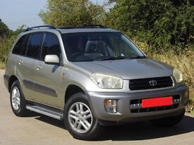 Low mileage 4x4 (only 33k miles!), full service history, great condition